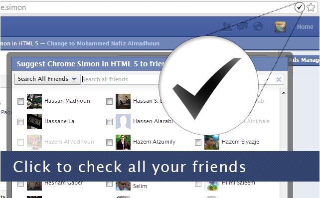 Alle freunde auf Facebook einladen